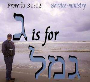 Proverbs 31-12